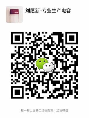 DGCX ,东莞市beplay体育手机官网电子有限公司