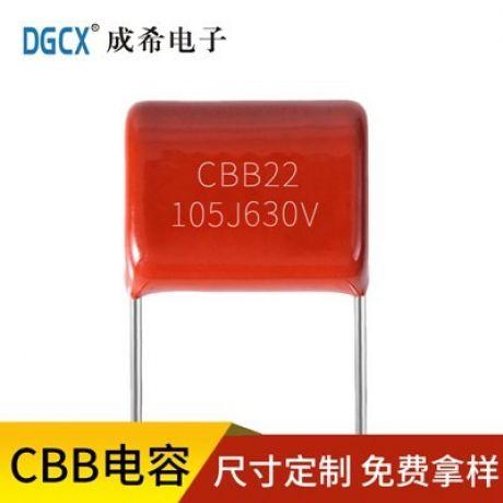 CBB22薄膜beplay 体育官网
