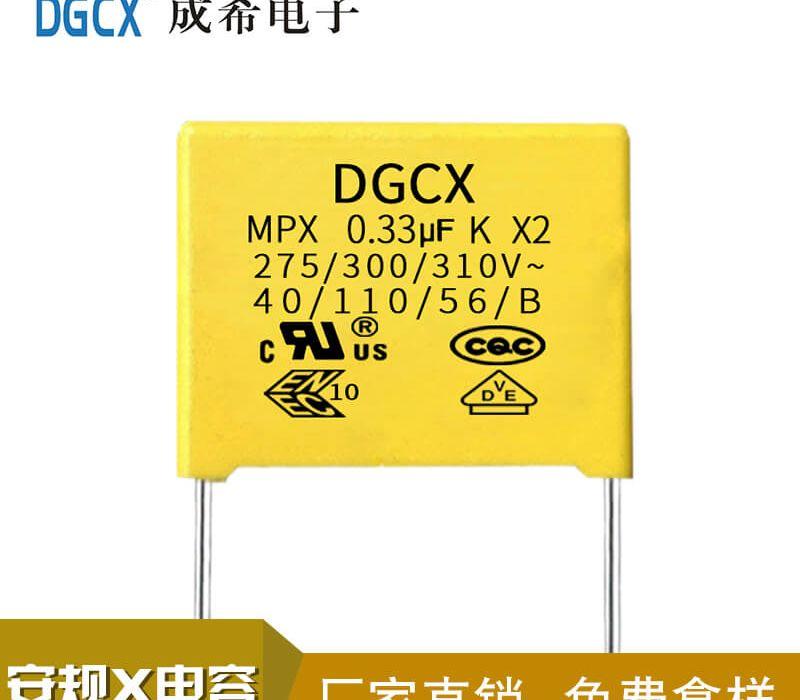X2beplay体育下载电容和Y1beplay体育下载电容在PC电源中的应用案例
