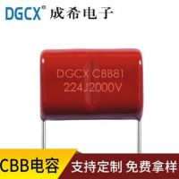 简单介绍CBB81电容的技术指标和用途。