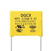 DGCXbeplay体育手机官网电子生产的X2beplay体育下载电容334K275V有什么作用