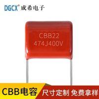 CBB22电容和CL21电容的区别