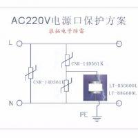 220V电源选择什么型号的防雷压敏电阻比较好?
